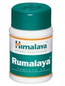 Румалайя / Rumalaya