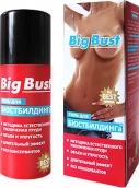 Гель для увеличения груди Big Bust / Биг бюст