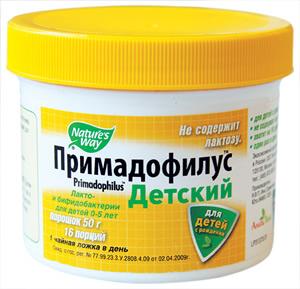 Примадофилус для детей