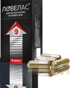 Ловелас / Ловелас Форте