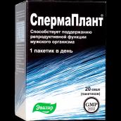 Спермаплант / Spermaplant