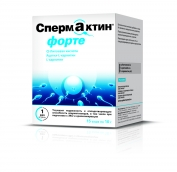 Спермактин Форте / Spermaktin