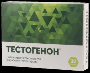 Тестогенон / Testogenon