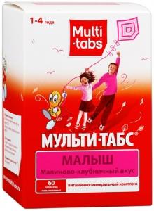 Multi-tabs / Мульти-табс Малыш витамины