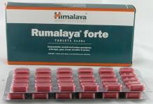 Румалайя форте / Rumalaya forte