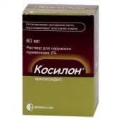 Косилон р-р для наружного применения 5%