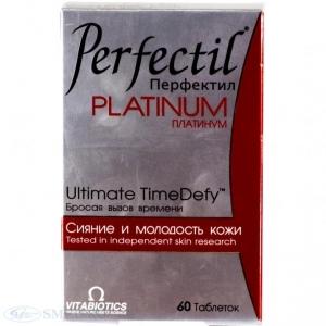 Перфектил Платинум / Perfectil Platinum / Перфектил Трихолоджик
