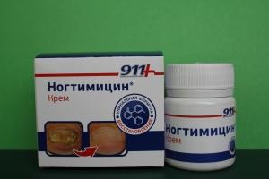 Ногтимицин крем 911