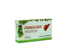 Livosil / Ливосил