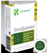 Эпифамин