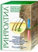 Набор Ринфолтил (Ампулы+таблетки+шампунь)
