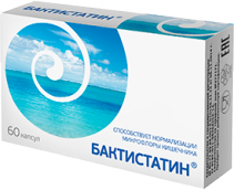 Бактистатин / Baktistatin