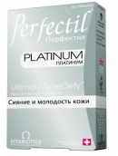 Перфектил Трихолоджик  / Перфектил Платинум  / Perfectil Platinum