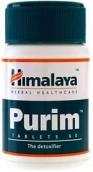 Пурим / Purim