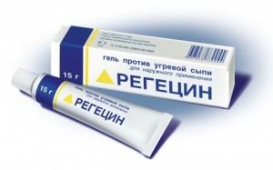Регецин гель