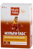 Multi-tabs / Мульти-табс Малыш Кальций+ витамины